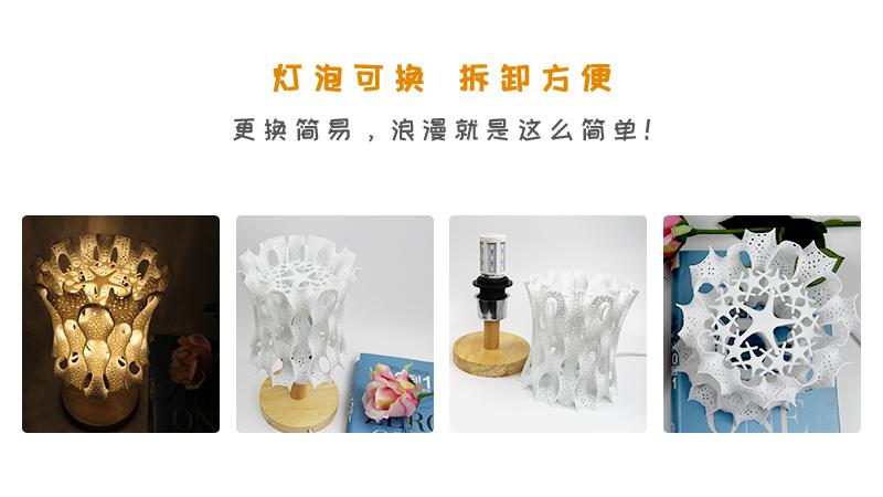 灯泡可换 拆卸方便 更换简易,浪漫就是这么简单!