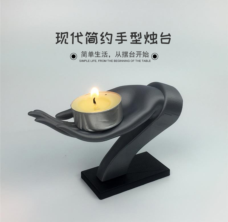 现代简约手型烛台、简单生活,从摆台开始、Simple life, from the beginning of the table