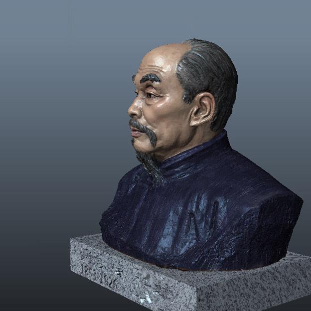 张謇3D打印模型,张謇3D模型下载,3D打印张謇模型下载,张謇3D模型,张謇STL格式文件,张謇3D打印模型免费下载,3D打印模型库