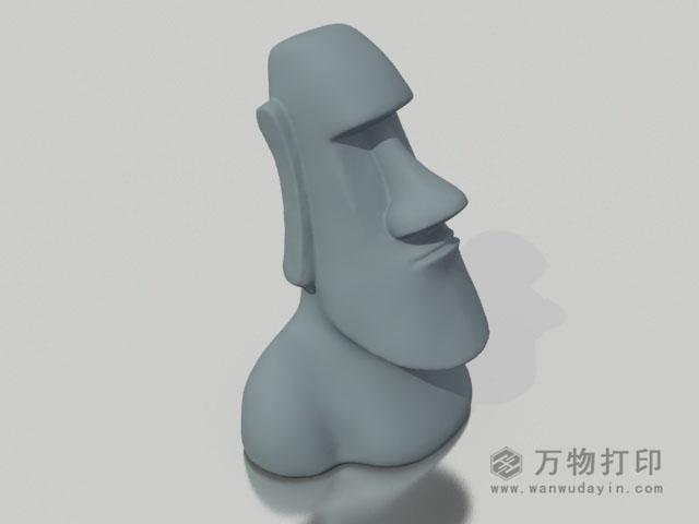 复活节岛石像3D打印模型,复活节岛石像3D模型下载,3D打印复活节岛石像模型下载,复活节岛石像3D模型,复活节岛石像STL格式文件,复活节岛石像3D打印模型免费下载,3D打印模型库