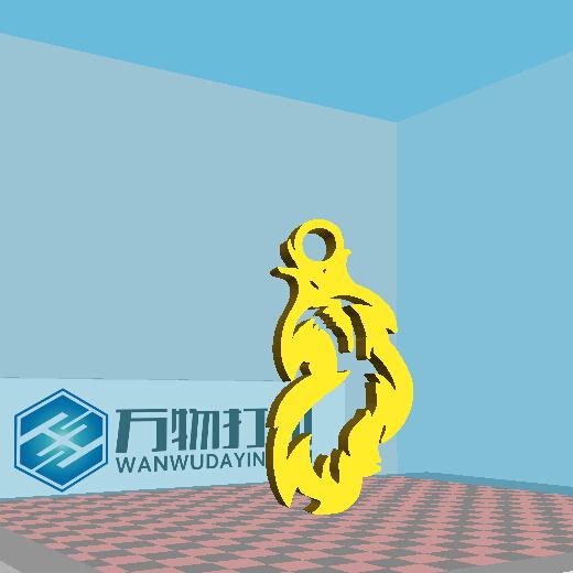 火焰吊坠3D打印模型,火焰吊坠3D模型下载,3D打印火焰吊坠模型下载,火焰吊坠3D模型,火焰吊坠STL格式文件,火焰吊坠3D打印模型免费下载,3D打印模型库