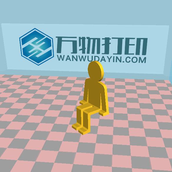 可爱的装饰品-坐姿3D打印模型,可爱的装饰品-坐姿3D模型下载,3D打印可爱的装饰品-坐姿模型下载,可爱的装饰品-坐姿3D模型,可爱的装饰品-坐姿STL格式文件,可爱的装饰品-坐姿3D打印模型免费下载,3D打印模型库
