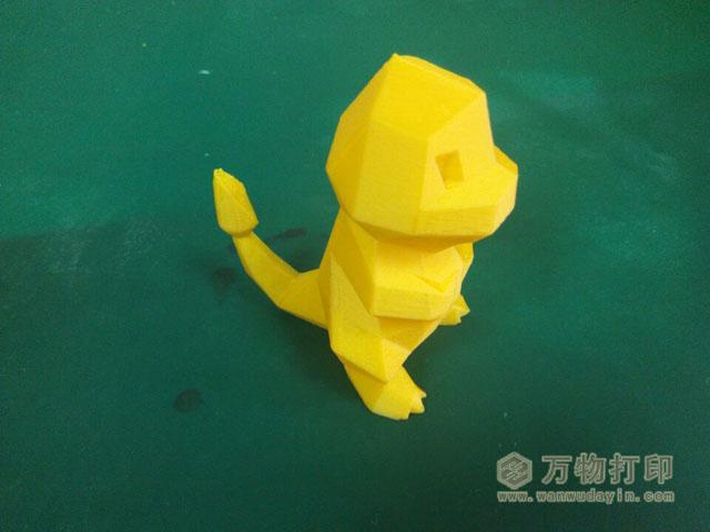 小火龙3D打印模型,小火龙3D模型下载,3D打印小火龙模型下载,小火龙3D模型,小火龙STL格式文件,小火龙3D打印模型免费下载,3D打印模型库