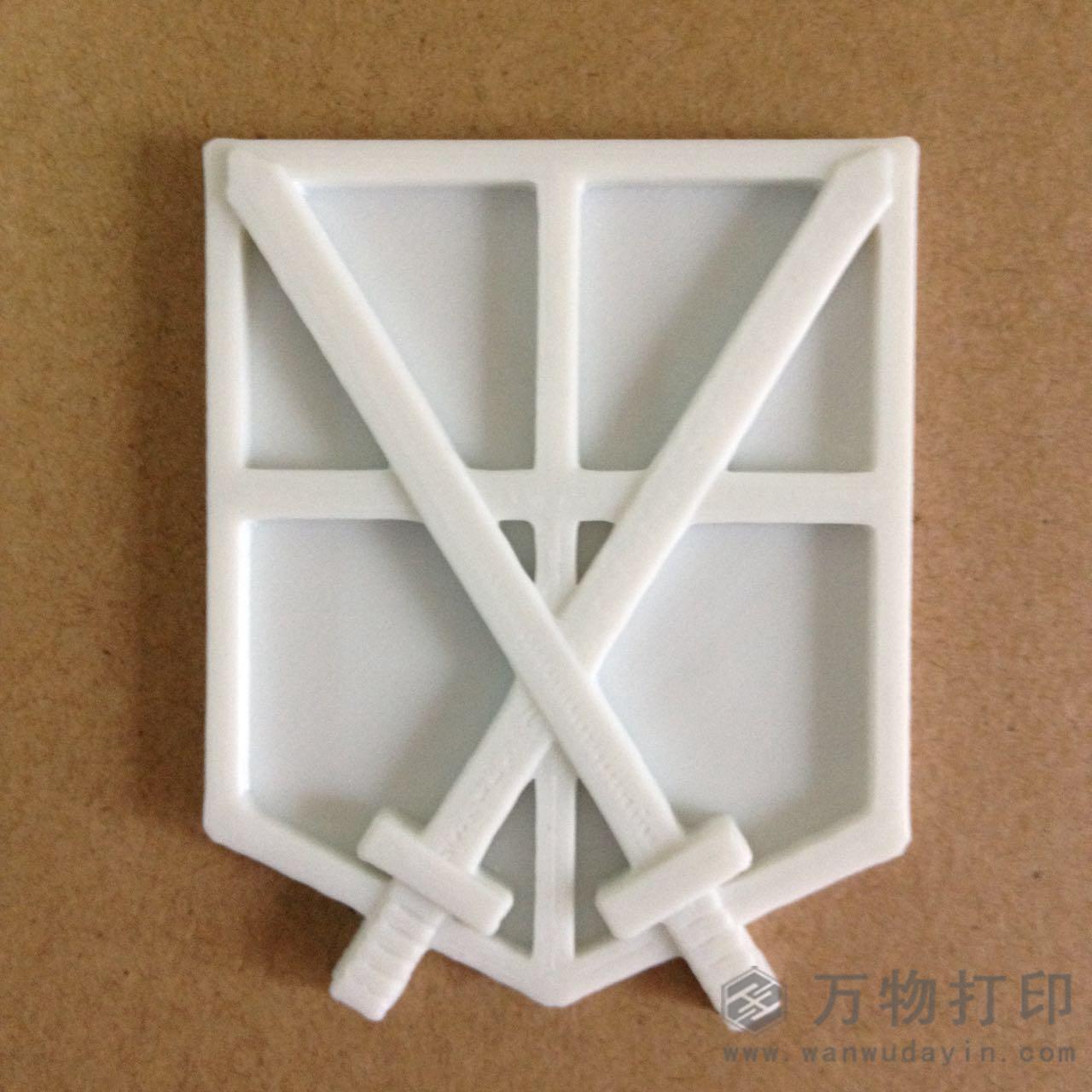 3D打印 训练兵团徽章【初级版】模型图片、模型下载、STL文件下载