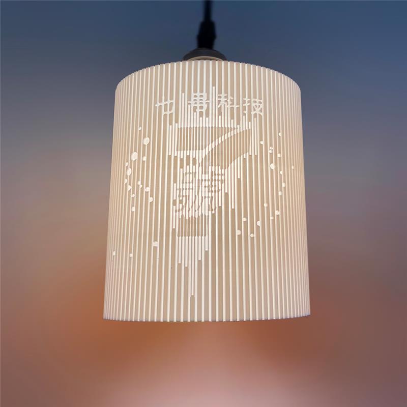 3D打印 7号吊灯灯罩 STL数据下载
