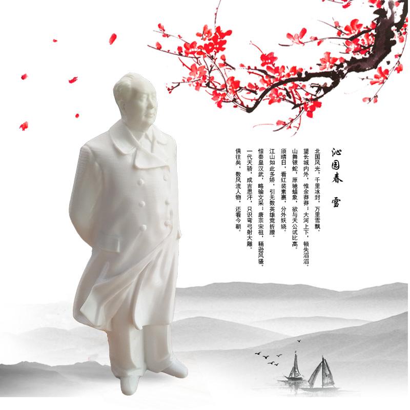 3D打印毛泽东