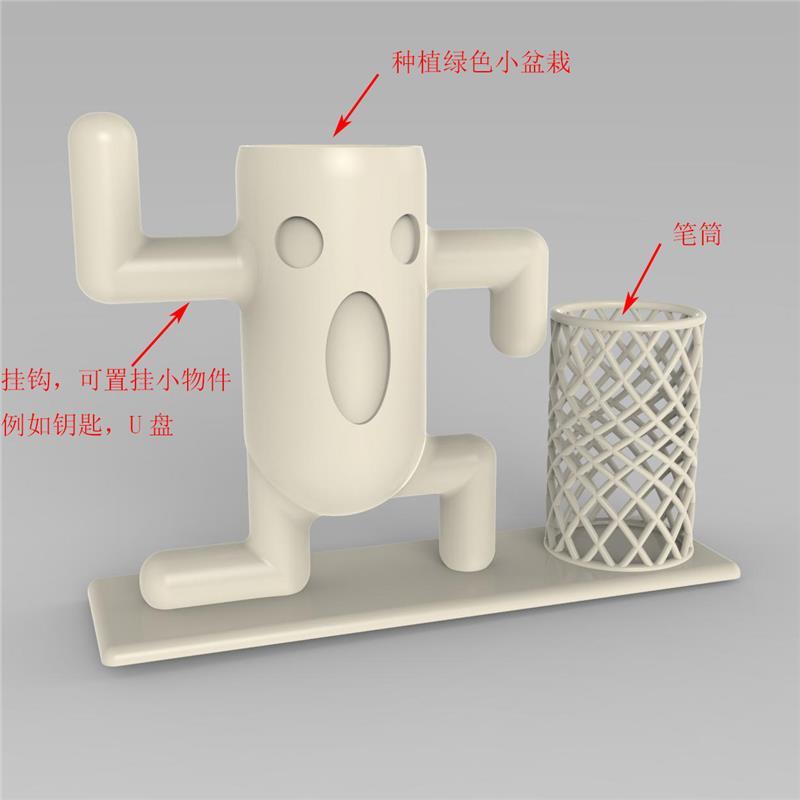 多功能桌面摆件(单色)3D打印模型,多功能桌面摆件(单色)3D模型下载,3D打印多功能桌面摆件(单色)模型下载,多功能桌面摆件(单色)3D模型,多功能桌面摆件(单色)STL格式文件,多功能桌面摆件(单色)3D打印模型免费下载,3D打印模型库
